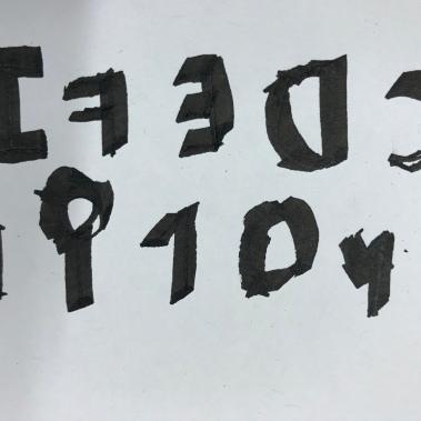 0D702EDC-D397-4B92-BC50-DBB85BAF022C
